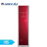 格力 T特变频KFR-50LW/(50579)FNCa-A3 2匹变频 柜机家用立式空调变频省电(红色)
