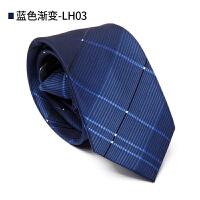 韩版领带男 正装 商务懒人拉链式6cm男士结婚领带黑色窄版LP 蓝色 渐变