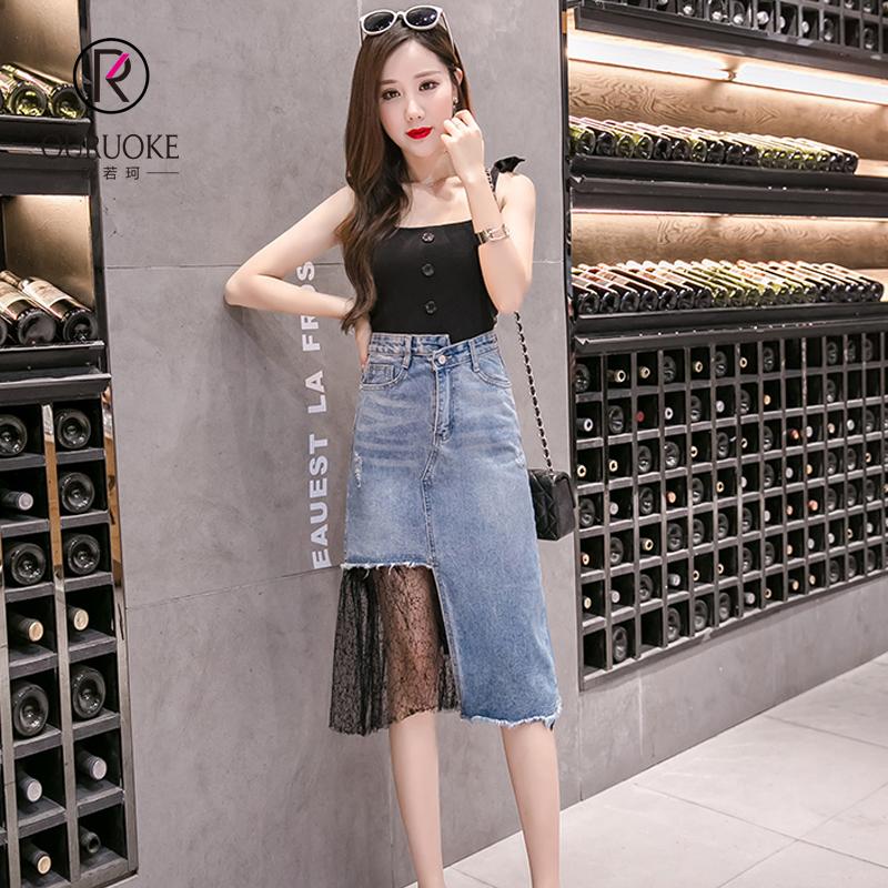欧若珂  2018夏季新款不规则网纱拼接牛仔半身裙女高低腰牛仔裙女