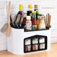 置物架 多功能塑料厨房置物架套装调味料收纳盒架子调料架调味品刀架用品油盐酱醋收纳架