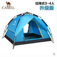 户外全自动帐篷3-4人野外露营防雨双层 休闲帐篷套装 3-4人