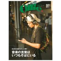 包邮全年订阅 Ollie 男性时尚杂志 日本日文原版 年订12期