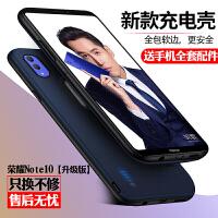 优品 华为荣耀10/9/8背夹充电宝Note10/v10/v9背夹电池无线移动电源一体式手机壳