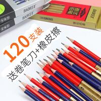 宝克2B铅笔12支儿童幼儿园书写练字带橡皮纯木六角HB铅笔擦头纯木铅笔文具用品包邮小学生素描绘图绘画2H铅笔