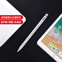 ipad pencil主动式电容笔超细头绘画触控触屏笔小米三星华为苹果平板手机安卓手写智能apple 钢琴白【二代六角
