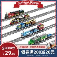 儿童玩具乐高积木火车系列轨道男孩子拼装电动和谐号高铁模型礼物