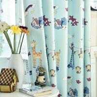 成品客厅卧室飘窗卡通动物儿童遮光布窗帘男孩女孩房蓝色清新