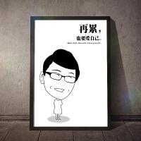 公司企业文化墙挂画办公室装饰画会议室文化励志标语无框画定制