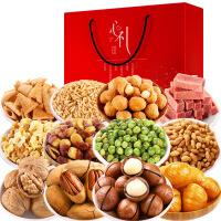 【包邮】汉馨堂 坚果礼盒 10包1KG起实惠年货大礼包坚果炒货干果零食组合礼品