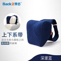 汽车头枕护颈枕靠枕座椅车用枕头记忆棉车载腰靠脖子车内用品