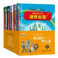 精灵鼠的奇幻之旅(彩色漫画套装五册)-之必读文学故事系列绿野仙踪,圣诞颂歌,格列佛游记,格林童话精选,爱丽丝梦游仙境
