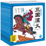 三国演义幼儿美绘本:全10册(四大名著之一,彩图注音版+有声伴读,好玩有趣的经典名著图画书)