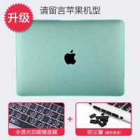 Mac苹果笔记本Macbook电脑Air13.3寸保护壳Pro13外壳11配件12套15寸超磨