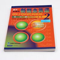 外研社新概念英语2练习册2实践与进步英语自学用书少儿英语培训剑桥少儿英语考试