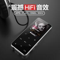 蓝牙触屏外放MP3 MP4无损音乐播放器 学生款P4 便携式随身听 超薄P3可看小说 支持外放 录音器 触摸屏MP5