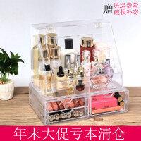 透明塑料防尘有盖化妆品收纳盒桌面浴室护肤面膜整理盒口红展示架