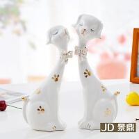 简约现代家居个性卧室房间装饰品工艺品陶瓷动物狗小摆件创意情侣