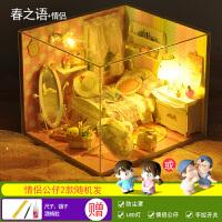 diy小屋夏之海手工制作房子模型拼装女孩玩具创意生日礼物男女生 +人