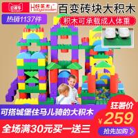 大型塑料积木玩具儿童拼装城堡大积木大型砖块积木幼儿园3-6-10岁