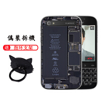 20190713104404095Blackberry黑莓q20手机壳Classic Q20保护套个性创意防摔潮男硬壳