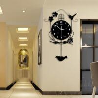 创意欧式夜光摇摆静音挂钟客厅时钟钟表挂表