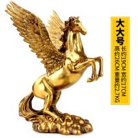 黄铜飞马摆件生肖马办公室风水招财工艺品装饰马到成功 大