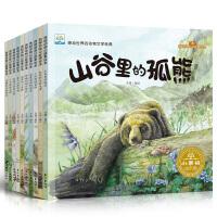西顿动物记故事绘本全套10册 小果树彩绘版 3-6-9-12岁儿童早教阅读 经典睡前故事书 感动世界的动物文学经典 儿