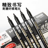 晨光黑色记号笔细头单头油性光盘笔物流包装笔大头笔防水速干不掉色马克笔细款勾线笔不可擦小双头黑色