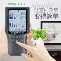 甲醛检测仪 空气质量检测仪 干湿度检测仪