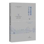 城市桥梁设计创新与实践(长大桥梁建养关键技术丛书)