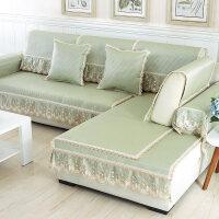 沙发垫夏季凉席防滑冰丝藤坐垫子夏天简约现代沙发套全包非�f能套