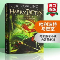 哈利波特与密室 英文原版 Harry Potter and the Chamber of Secrets 哈利波特2