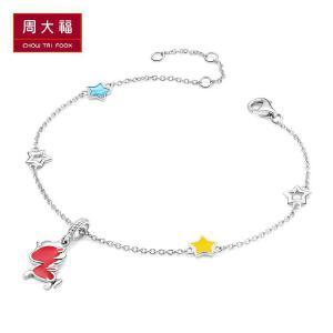 周大福 珠宝首饰tokidoki独角兽系列925银手链 AB38691>>定价
