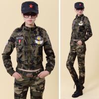 新款 韩版时尚修身外套短款夹克式外套女装户外迷彩上衣 单件上衣 L 单件上衣