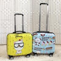 可爱小型行李箱女18寸万向轮拉杆箱韩版小清新密码箱16寸迷你潮箱