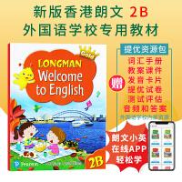 新版朗文小学英语教材Gold Longman Welcome to English 2B主课本