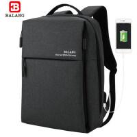 巴朗新款商务休闲双肩包潮流时尚大学生书包15.6寸电脑包男士背包