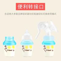 存储奶杯180ml储奶瓶 8件组 母乳保鲜储存杯 储奶袋 奶水
