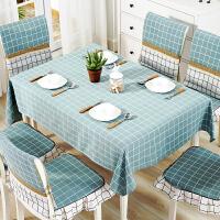 简约格子桌布椅套茶几布布艺餐椅垫餐桌布台布椅子垫桌布椅套套装