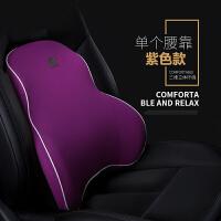 丰田卡罗拉雷凌凯美瑞RAV4致炫CHR亚洲龙汽车头枕护颈枕腰靠枕头