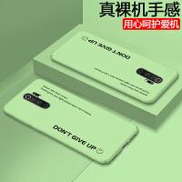 红米note8pro手机壳超薄红米note8保护套磨砂全包防摔硬小米Redmi Note8 pro个性潮牌男女款非液态硅