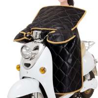 冬季防水布保暖电瓶车摩托车挡风罩厚 护膝  绗缝电动车挡风被