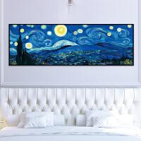 沙发背景墙卧室床头现代简约挂画客厅壁星空夜名抽象图梵高装饰画 180*60CM 优雅黑边框 成品
