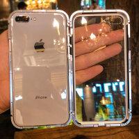 苹果7plus手机壳iPhone7抖音玻璃万磁王8plus网红7p男女款潮牌七iPhone8全包防摔透明套i8新款超薄