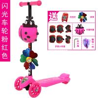 儿童滑板车四轮蛙式滑板车剪刀扭扭摇摆滑闪光小孩玩具车2-3-45岁 粉色闪光轮+风车+车筐+护具+灯