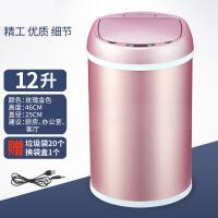 【支持礼品卡】电动创意智能感应垃圾桶家用客厅卧室卫生间厨房自动换袋有盖 kg9