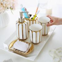 刷牙杯套装陶瓷卫浴五件套装欧式浴室洗漱套装用品卫生间漱口杯牙刷架