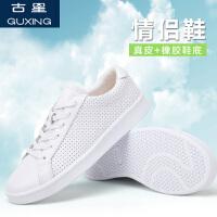 古星男鞋子韩版潮流小白鞋男士运动休闲板鞋镂空透气情侣潮鞋