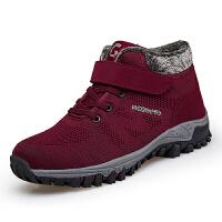 秋冬季妈妈棉鞋中年短靴中老年棉靴加绒保暖妈妈鞋加厚老人健步鞋