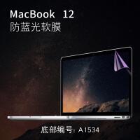 macbookpro屏幕膜苹果air13电脑笔记本13.3钢化膜12保护15贴膜11